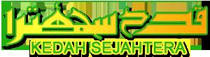 http://abushahid.files.wordpress.com/2010/11/kedah2520sejahtera25202.png?w=300&h=82