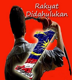 http://abushahid.files.wordpress.com/2011/05/petrol-naik-minyak1.jpg
