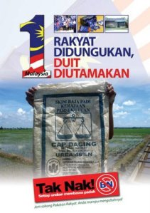 http://abushahid.files.wordpress.com/2011/09/umno-dungu.jpg?w=211&h=300